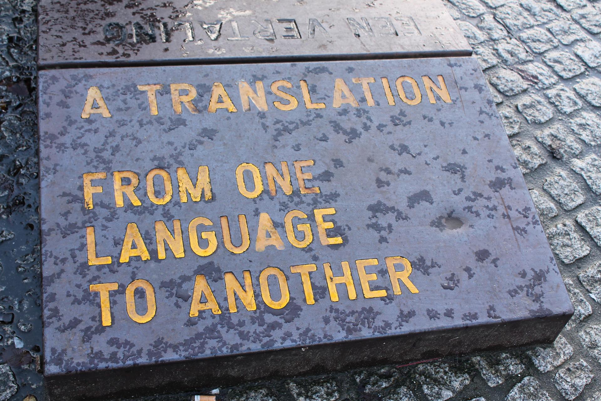 translation-1092128_1920.jpg