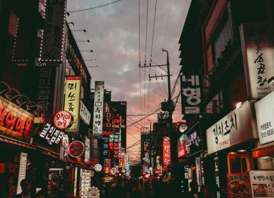 Język koreański – co musisz wiedzieć?
