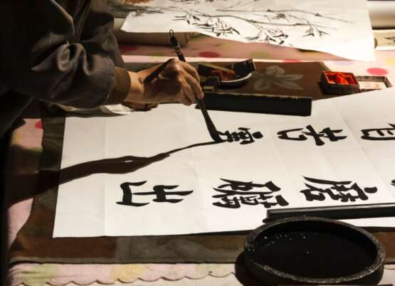 Japoński system pisma vs chiński system pisma